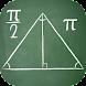 三角法の計算