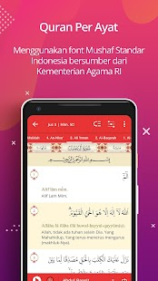Al Quran Indonesia Senyaman Cetak Screenshot