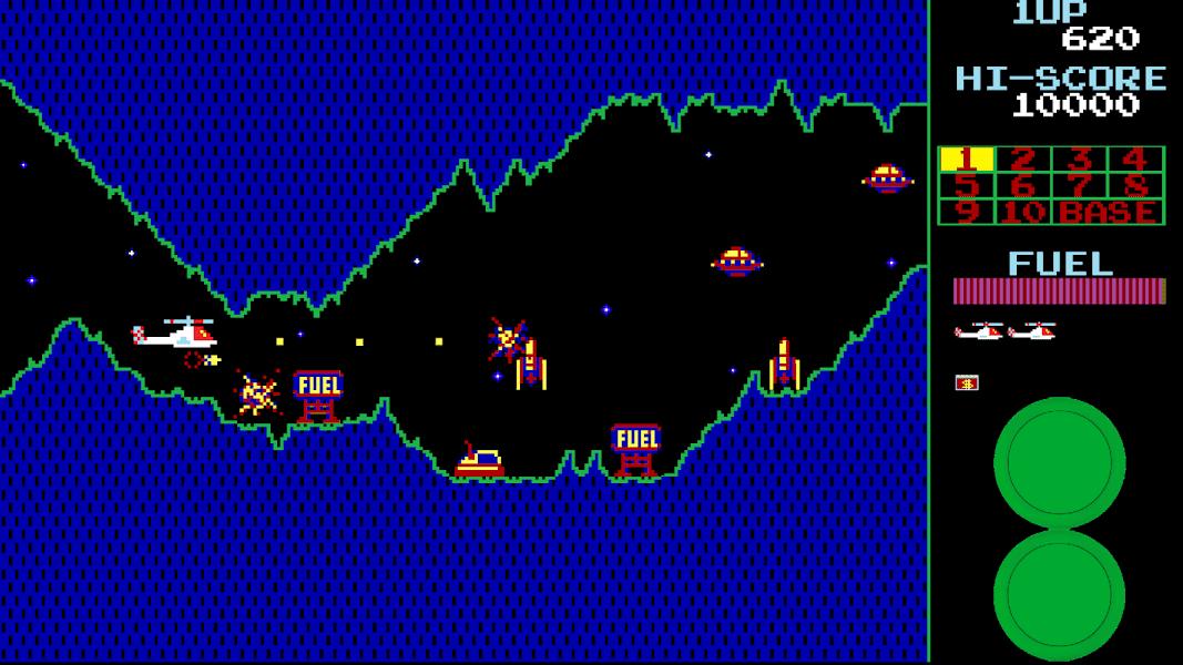 Retro Super Cobra Arcade Game
