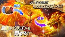 War Dragonsのおすすめ画像2
