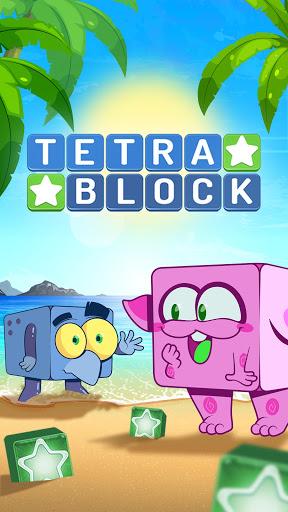 Tetra Block - Puzzle Game 1.7.0.2645 screenshots 1