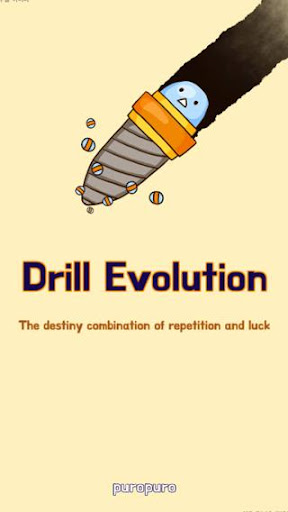 Drill Evolution 5.13.0 screenshots 1