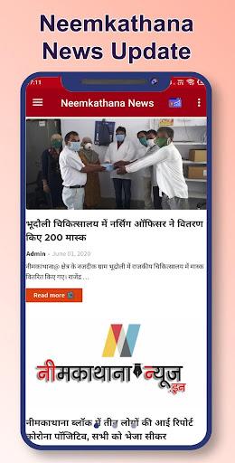 Digital Neemkathana 4.0 screenshots 4