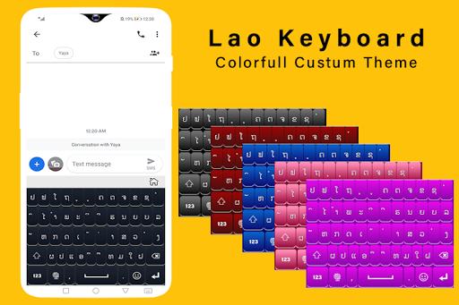 Lao Keyboard, ແປ້ນພິມພາສາລາວ  screenshots 1