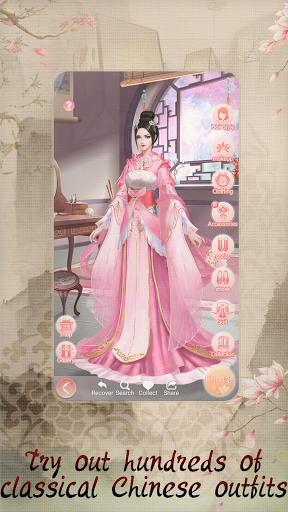 Sleepless in Royal - Dress Up screenshot 6