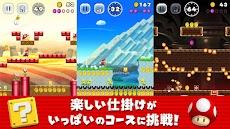 Super Mario Runのおすすめ画像1