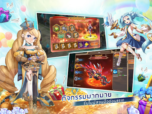 Tale of Chaser 19.0 screenshots 15