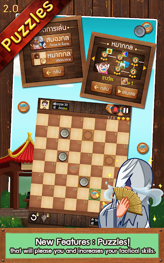 Thai Checkers - Genius Puzzle - u0e2bu0e21u0e32u0e01u0e2eu0e2du0e2a 3.5.179 screenshots 7