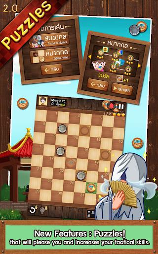 Thai Checkers - Genius Puzzle - u0e2bu0e21u0e32u0e01u0e2eu0e2du0e2a  screenshots 7
