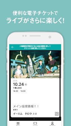 04 Limited Sazabys 公式アプリのおすすめ画像3