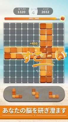 Blockscapes - 天然木質ブロックパズルゲームのおすすめ画像3