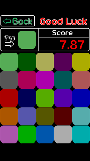 color select test - train! can be checked in game. screenshot 1