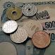 両替計算メモ:両替金と現金残高計算を素早く簡単に行えます! - Androidアプリ