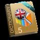 Hooshyar English Dictionary (Farsi) Download on Windows