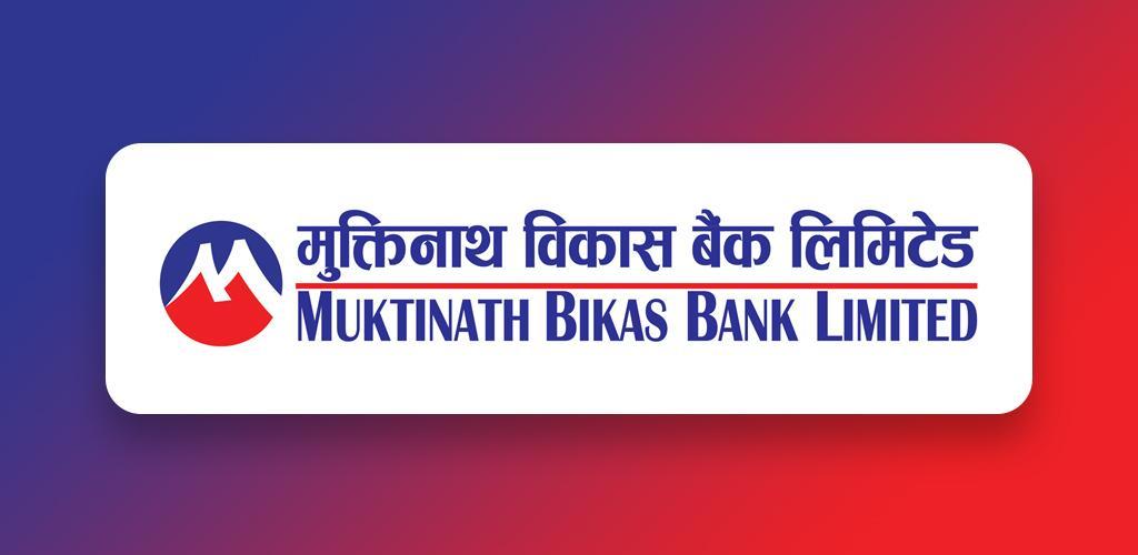 Muktinath Smart – Apps on Google Play