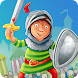 Vincelot:騎士の冒険