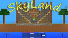 SkyLandのおすすめ画像1