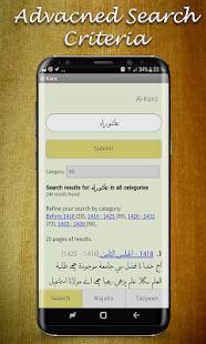 Al Kanz-Iqtebasaat Search App