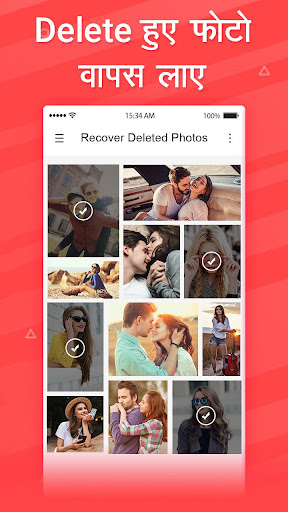 Recover Deleted Photos Files 1.4 screenshots 1