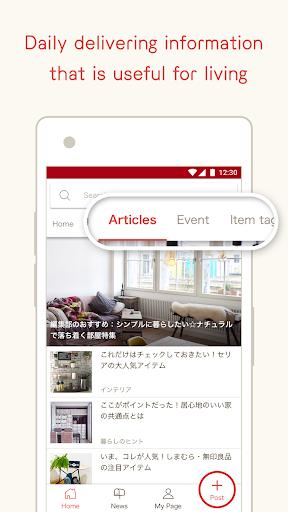 RoomClip Interior PhotoSharing 5.9.1 screenshots 3