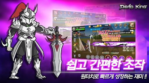 데드킹 : 언데드 키우기 RPG  screenshots 1