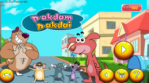 Pakdam Pakdai Game 1.1.2 screenshots 9