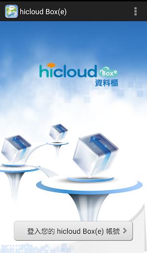 hicloud box(e) screenshot 1