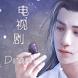 China TV, Chinese drama with English sub