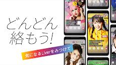 17LIVE(イチナナ) - ライブ配信 アプリのおすすめ画像4
