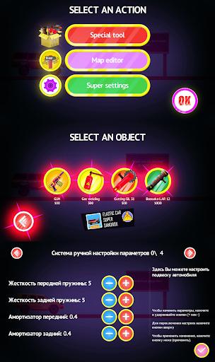 ELASTIC CAR SANDBOX 0.0.2.1 screenshots 6