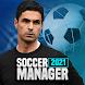 Soccer Manager 2021 - サッカーマネジメントゲーム
