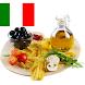 イタリアのレシピ