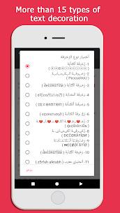 Transboard- Keyboard Translate v1.6.1 Mod Android Updated 3