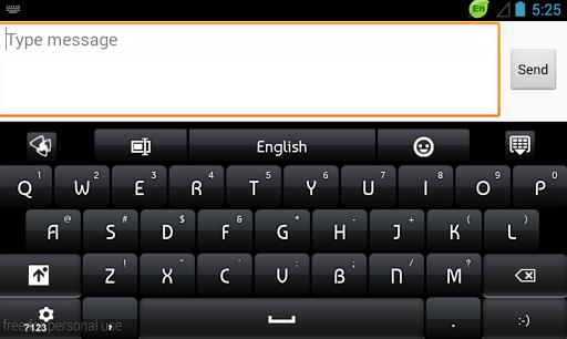 Keyboard 2021 New Version apktram screenshots 11