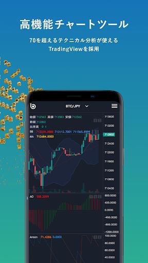 bitbank - Bitcoin & Ripple Wallet 1.9.0 Screenshots 4