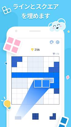 Blockudoku - ブロックパズルゲームのおすすめ画像1