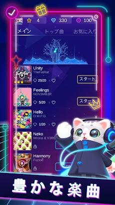 ソニック猫 - 音楽ダッシュ️のおすすめ画像3