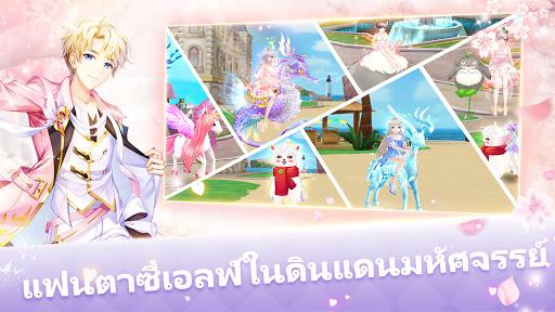 Sweet Dance(TH) 12.0 screenshots 1