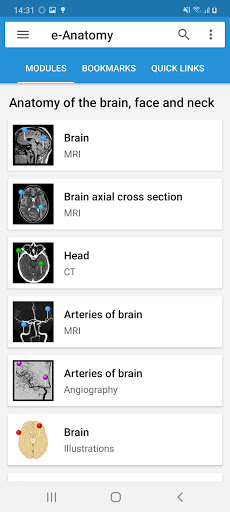 e-Anatomy 4.12.12 Screenshots 1