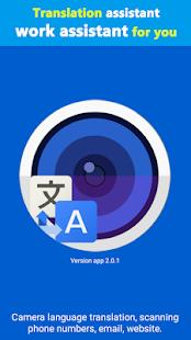 Camera Translator - Live Translation App 3.4.1 Screenshots 8