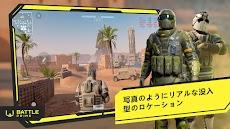 Battle Primeのおすすめ画像3