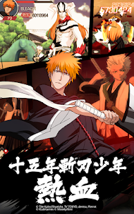 How to hack 死神BLEACH-正版授權手遊 for android free