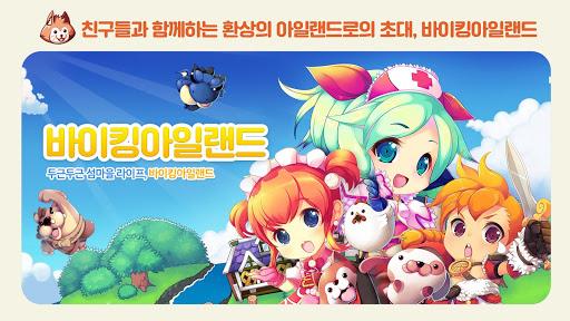 ubc14uc774ud0b9uc544uc77cub79cub4dc android2mod screenshots 10