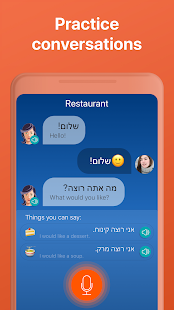 Learn Hebrew. Speak Hebrew Screenshot