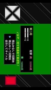 ノルマ麻雀  Apps on For Windows 7/8/10 Pc And Mac   Download & Setup 2