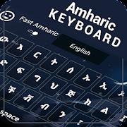 Amharic Keyboard : Amharic Typing Keyboard