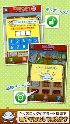 ワオっち!イングリッシュスクール!キッズ英語を楽しく学ぼう!のおすすめ画像5