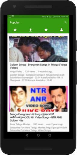 Telugu Old Hit Songs : Ghantasala, ANR, NTR Hits screenshots 3