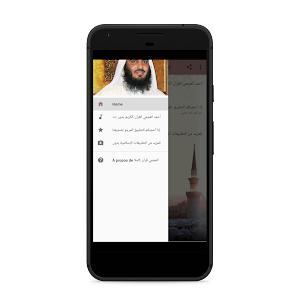 Ahmed Ajmi Quran karim Offline mp3 without net 1.0 Mod APK (Unlock All) 2