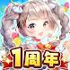 ユートピア・ゲート~双子の女神と未来へのつばさ~ - Androidアプリ